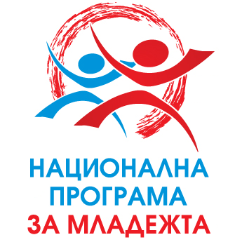 НПМ (2011 - 2015)